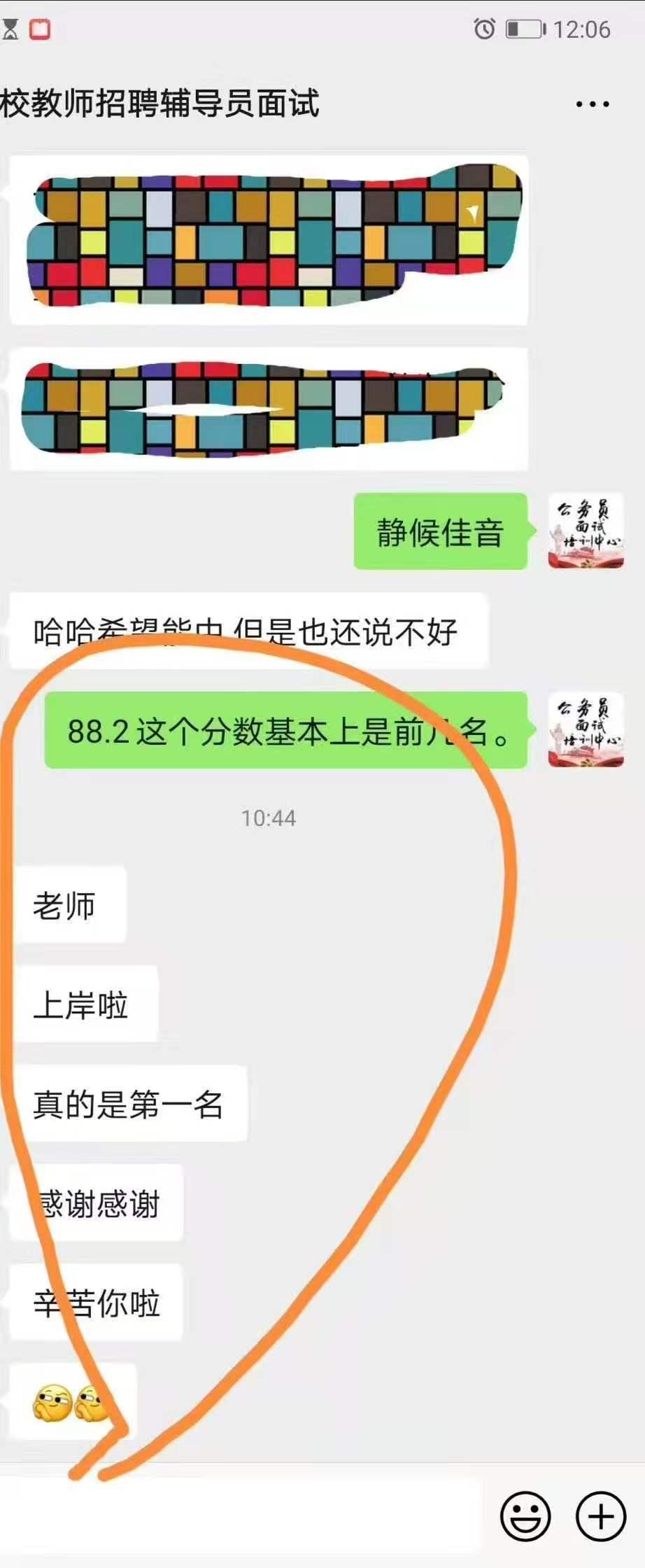 河南警察学院2020年事业编制面试课程(图9)