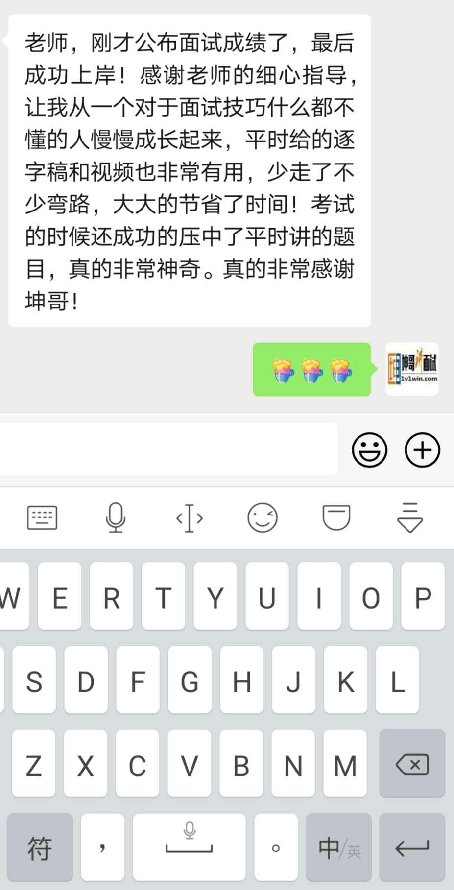 临汾党校教师招聘(图3)